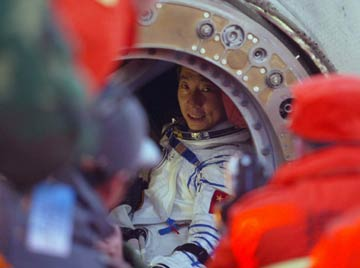 Xinhua rendering of China's first astronaut Yang Liwei